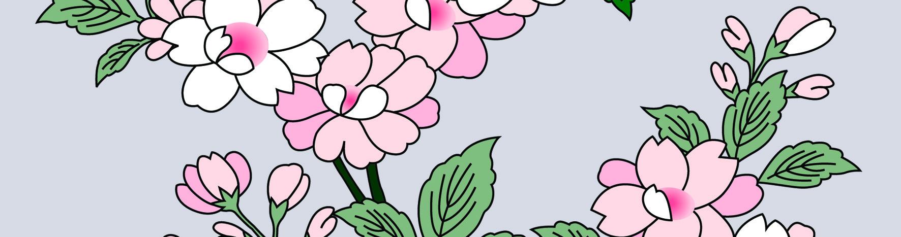 花とキャッチコピー