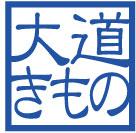 Daido-Kimono School